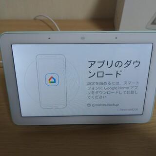 グーグル(Google)のグーグルネストハブ (ユキコさん専用)(ディスプレイ)