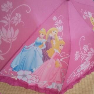 キッズ用折り畳み傘(傘)