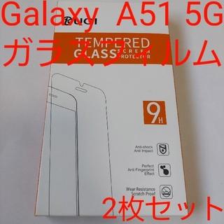 サムスン(SAMSUNG)のGalaxy A51 5G SCG07 SC-54Aガラスフィルム 2枚(保護フィルム)