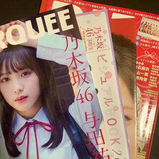 乃木坂46 - MARQUEE BLT