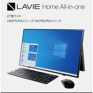 マイクロソフト(Microsoft)のLAVIE PC-HA700RAB 27型ワイド Windows10(デスクトップ型PC)
