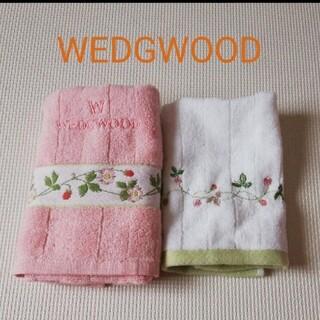 ウェッジウッド(WEDGWOOD)のWEDGWOOD ウェッジウッド タオルセット 新品(タオル/バス用品)