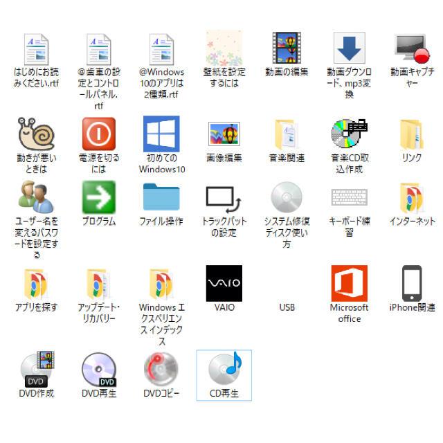 VAIO(バイオ)のVAIO Fit 15E  Core i7 スマホ/家電/カメラのPC/タブレット(ノートPC)の商品写真