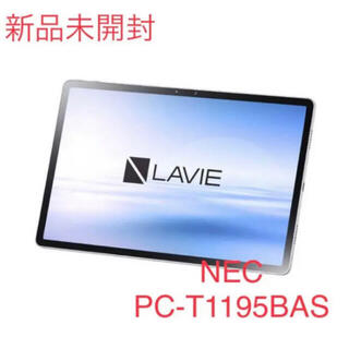 エヌイーシー(NEC)の【新品】NEC PC-T1195BAS タブレット LAVIE T11 シルバー(タブレット)