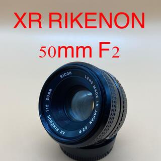リコー(RICOH)のRICOH リコー XR RIKENON 50mm F2 和製ズミクロン(レンズ(単焦点))