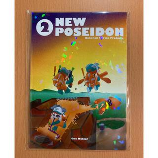 NEW  POSEIDON  2  スプラトゥーン2 同人誌(一般)