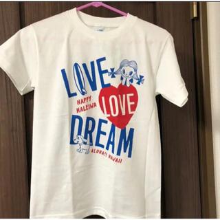 ハレイワ(HALEIWA)のセール❤️ハワイ限定 Happy Haleiwa ハッピーハレイワ Tシャツ S(Tシャツ(半袖/袖なし))