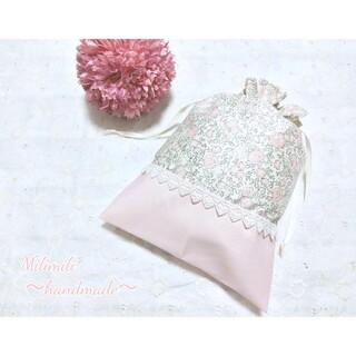 リバティ 巾着 巾着袋 女の子 給食袋 ハンドメイド 花柄 小花柄 お弁当袋(外出用品)