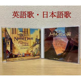 ディズニー(Disney)のノートルダムの鐘 サウンドトラック CD 英語歌 日本語歌 2枚(映画音楽)