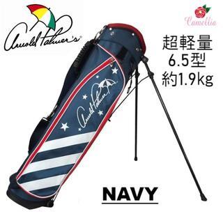 アーノルドパーマー(Arnold Palmer)の新品 アーノルドパーマー スタンド式 キャディバッグ 超軽量 NA(バッグ)