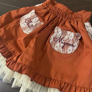 アクシーズファム(axes femme)の新品タグ付アクシーズファムキッズ裾フリル猫ポケットパンツ110(パンツ/スパッツ)
