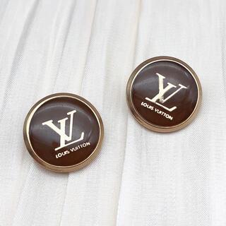 ルイヴィトン(LOUIS VUITTON)のルイビトン  丸型  ボタン 2個 刻印入り ヴィンテージ(各種パーツ)