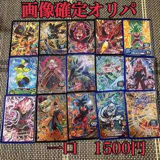 ドラゴンボール - SDBH★画像確定オリパ