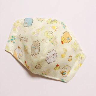 5-5 小花柄イエロー 幼児マスク クール(外出用品)