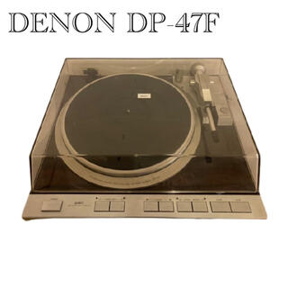 デノン(DENON)のDENON デノン DP-47F レコードプレーヤー ターンテーブル(ターンテーブル)