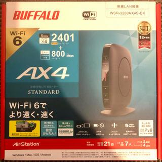 Buffalo - [新品]Buffalo 無線LAN親機 WSR-3200AX4S-BK