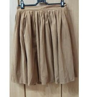 メイドインワールド(MADE IN WORLD)のGlasswater スカート(ひざ丈スカート)