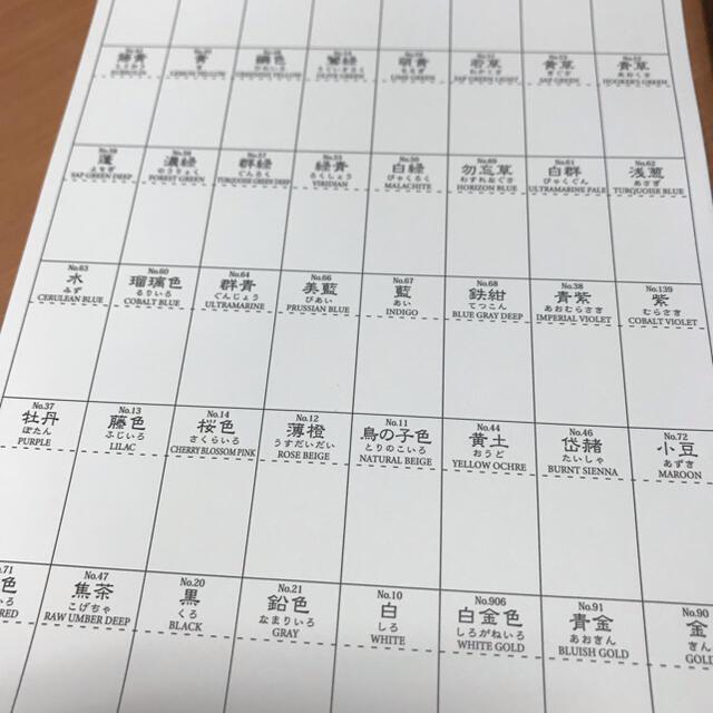 呉竹 顔彩耽美48色セット エンタメ/ホビーのアート用品(絵の具/ポスターカラー)の商品写真