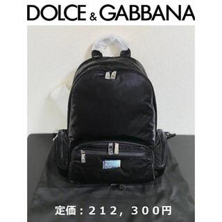 ドルチェアンドガッバーナ(DOLCE&GABBANA)の【新品】Dolce & Gabbana ドルガバ シチリア DNA バックパック(バッグパック/リュック)