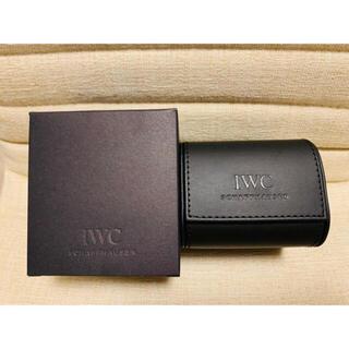 インターナショナルウォッチカンパニー(IWC)のIWC 時計ケース(腕時計(アナログ))