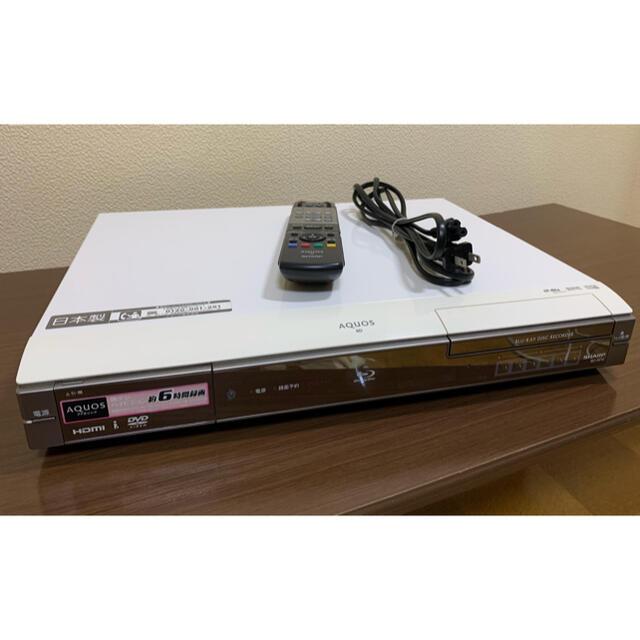 SHARP(シャープ)の送料込 シャープ アクオス ブルーレイディスクレコーダー スマホ/家電/カメラのテレビ/映像機器(ブルーレイレコーダー)の商品写真