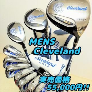 クリーブランドゴルフ(Cleveland Golf)のClevelandメンズクラブセット!コース直行!実売価格5.5万!(クラブ)