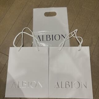 アルビオン(ALBION)のアルビオン ギフト袋3セット(ショップ袋)