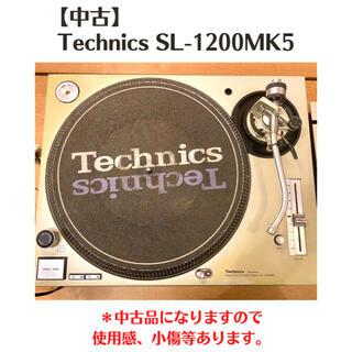 ターンテーブル SL-1200MK5(ターンテーブル)