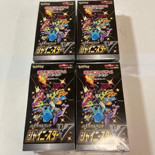 ポケモン(ポケモン)のポケモンカードゲーム シャイニースターV 4box シュリンク付(Box/デッキ/パック)