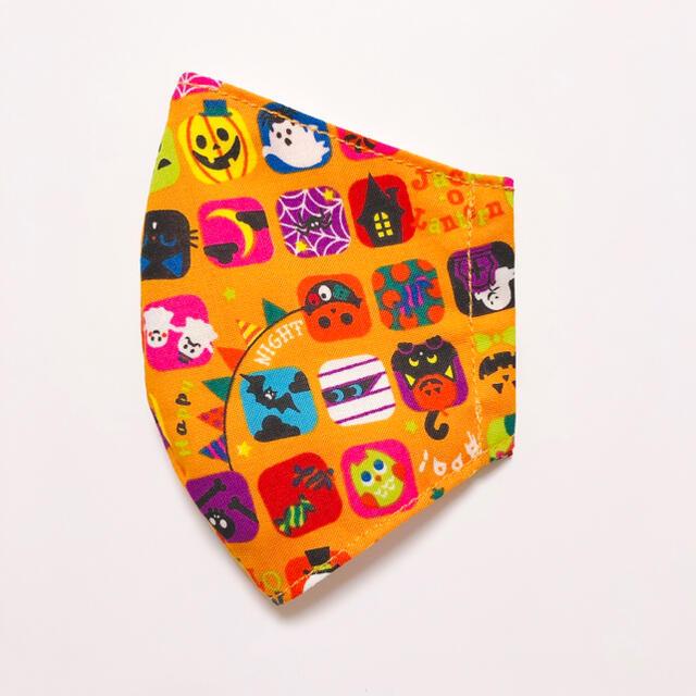 5-12 ハロウィン オレンジ 子供マスクM  クール ハンドメイドのキッズ/ベビー(外出用品)の商品写真