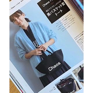 シュウエイシャ(集英社)のeclat エクラ10月号付録Chaosxeclat 黒バスケット型トートバッグ(トートバッグ)