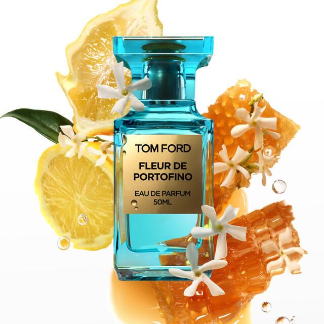 TOM FORD(トムフォード)のTOM FORD フルール ド ポルトフィーノ オード パルファム 50ml コスメ/美容の香水(香水(女性用))の商品写真