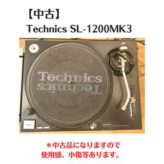 Technics SL-1200MK3(ターンテーブル)