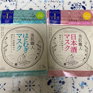 どちらか1つ クリアターン 美肌職人 日本酒マスク、はとむきマスク( 各7枚入)