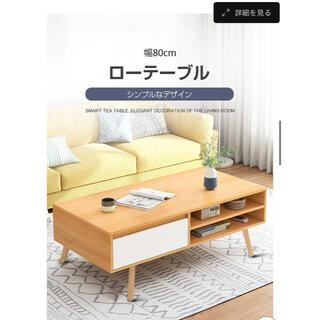 ローテーブル センターテーブル 収納 机 おしゃれ(ローテーブル)