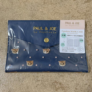 PAUL & JOE - ポール&ジョー マスクケース ネイビー ヌネット