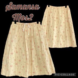 サマンサモスモス(SM2)のサマンサモスモス 花柄スカート (ひざ丈スカート)