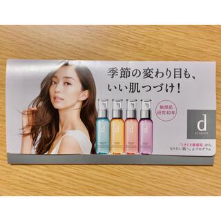 d program - dプログラム 化粧水・乳液セット