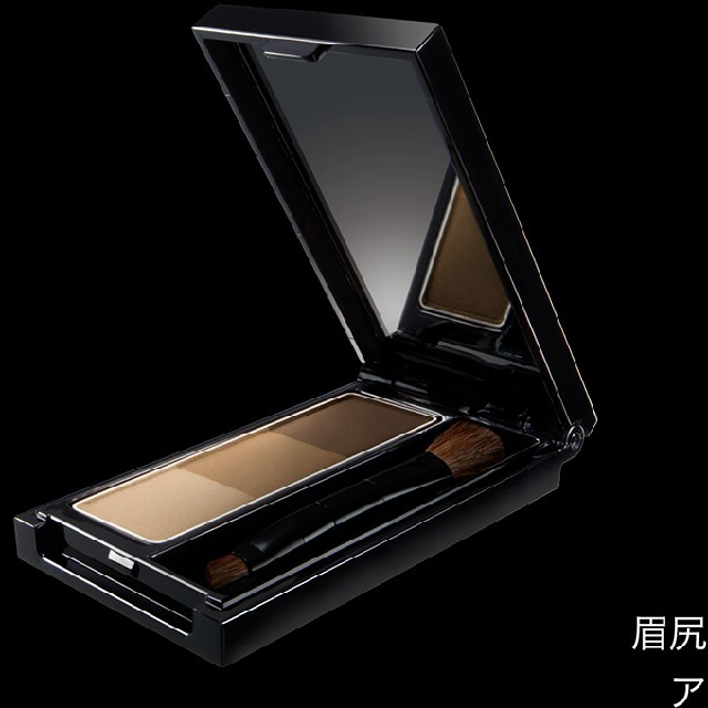 KATE(ケイト)のKATE デザイニングアイブロウ3D EX-5 コスメ/美容のベースメイク/化粧品(パウダーアイブロウ)の商品写真
