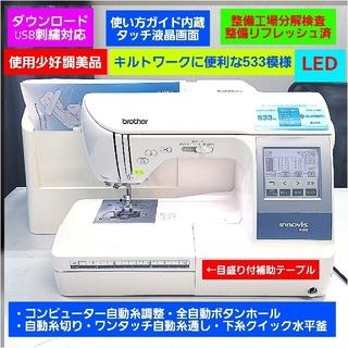 brother - ❤新品価格20万位★現行前モデル使用極少品❤別売USB刺繍対応/ブラザーミシン
