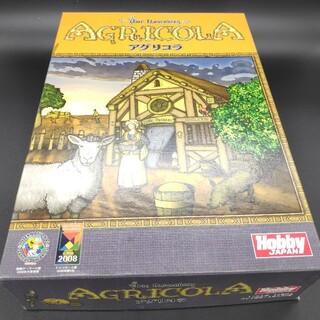 ホビージャパン(HobbyJAPAN)のアグリコラ (Agricola) (日本語版) (旧版)ボードゲーム(その他)