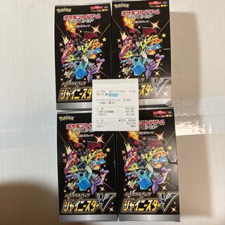 ポケモン(ポケモン)のポケモンカードゲーム シャイニースターV 4box シュリンクなし(Box/デッキ/パック)