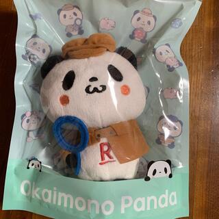 ラクテン(Rakuten)のお買い物パンダぬいぐるみ パンダフルライフコレクション 新品未使用(ぬいぐるみ)