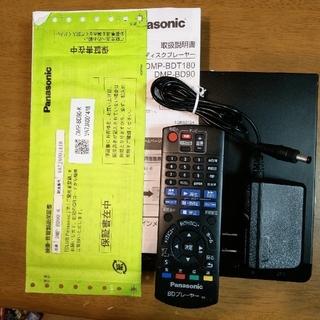 パナソニック(Panasonic)のパナソニック ブルーレイプレーヤーDMP-BD90-K 中古良品です。(ブルーレイプレイヤー)