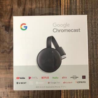 グーグル(Google)のchrome cast 新品(PC周辺機器)