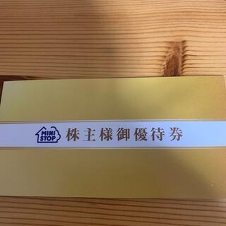 ミニストップ 株主優待券 ソフトクリーム 5枚(フード/ドリンク券)