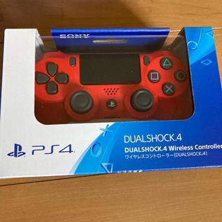 プレイステーション4(PlayStation4)のPS4純正ワイヤレスコントローラ赤(DUALSHOCK4)新品未開封(その他)