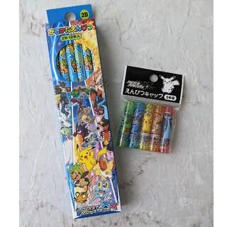 ショウワノート(ショウワノート)のレア ポケモン XY 鉛筆 2B 鉛筆キャップ(鉛筆)