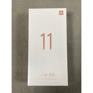 アンドロイド(ANDROID)のXiaomi mi11 Lite 5G イエロー 国内版 新品未開封(スマートフォン本体)
