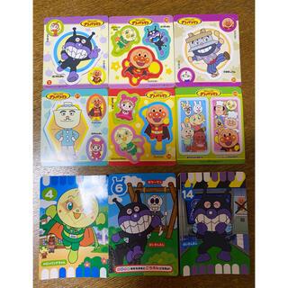 アンパンマン(アンパンマン)のアンパンマン シール&カードセット(その他)